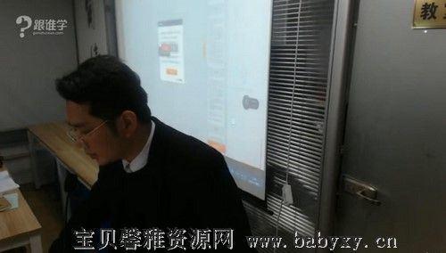 2021洪老师语文伟长精品班(完结)(3.72G标清视频)百度网盘