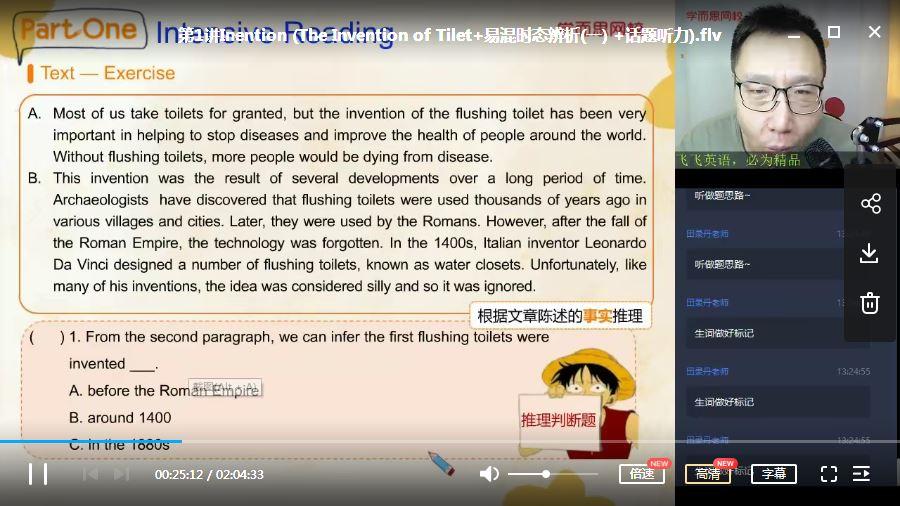 2020暑期学而思初三英语直播目标班-刘飞飞(全国版)