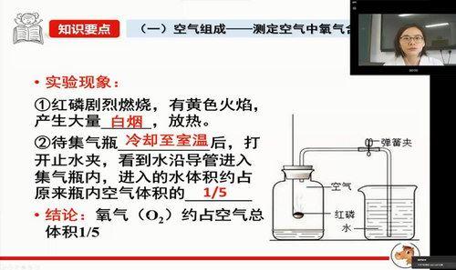大马化学零基础氢起点班(完结)(14.9G超清视频)百度网盘