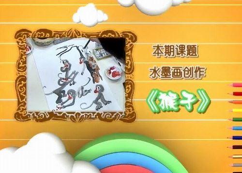 快乐达芬奇基础美术班 我是小画家(绘画标清视频25集全)百度网盘