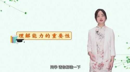 芝麻学社高分语文养成课(完结)(960×540视频)百度网盘