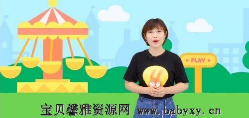 有道乐读L3(完结)(9.98G高清视频)百度网盘