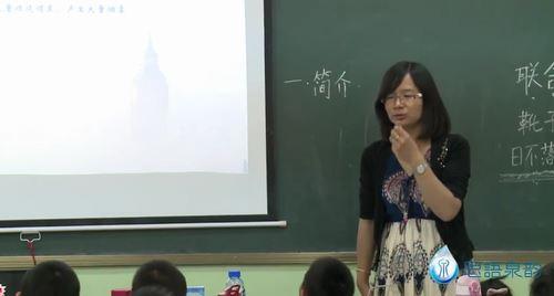 巨人网校大语文2年级(42讲—105个视频13G)百度网盘
