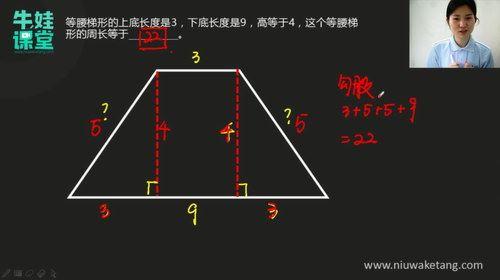 牛娃课堂小学六年级奥数(含配套习题)(10.5G高清视频)百度网盘