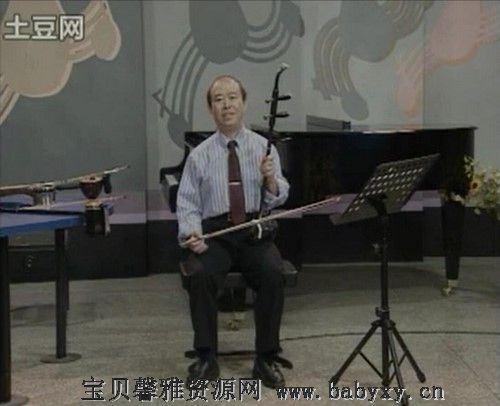 二胡教学视频(527M标清视频)百度网盘