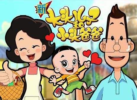 新大头儿子和小头爸爸之《超级卷毛头》有声故事全28集mp3