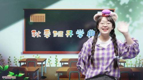 2020年学而思秋季檀梦茜一年级大语文直播班(高清视频)百度网盘