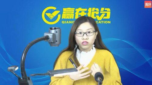 2020年6月商志四级(31.7G高清视频)百度网盘