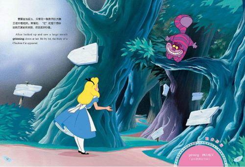 世界著名童话故事《爱丽丝漫游奇境记》MP3免费下载 9集