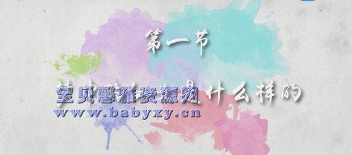 芝麻学社中国十大名画(高清视频)百度网盘