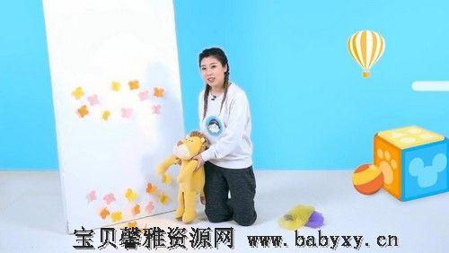年糕妈妈早教盒子15月龄(完结)(3.19G视频)百度网盘