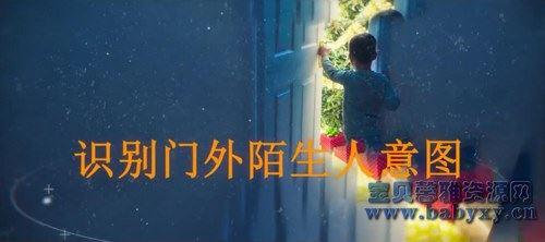 芝麻学社少年第一堂安全课(完结)(高清视频)百度网盘