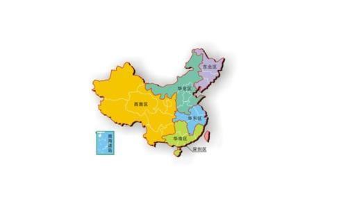 《写给儿童的中国地理》(1-253完结) MP3音频格式 百度网盘下载