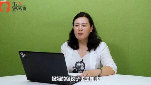 刘热生 十节课破解高效学习的密码实现普通生到尖子生的逆袭(高清视频)百度网盘