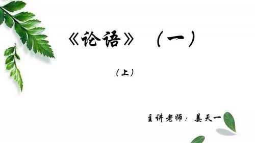 巨人网校大语文二年级精选录播(全年)(13.2G高清视频)百度网盘