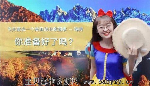 网校2021年寒假一年级直播大语文(完结)(4.99G高清视频)百度网盘