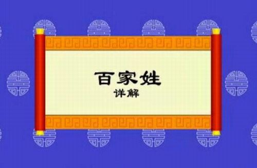 常青藤爸爸国学经典系列视频(三字经+千字文+百家姓)(标清视频)百度网盘