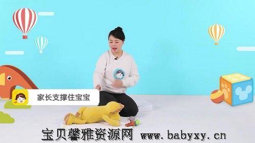 年糕妈妈早教盒子7月龄(完结)(2.08G视频)百度网盘