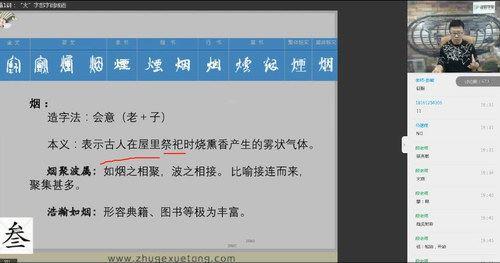 """诸葛学堂窦昕:《""""三王一后""""语文筑基班》(下完结)百度网盘"""