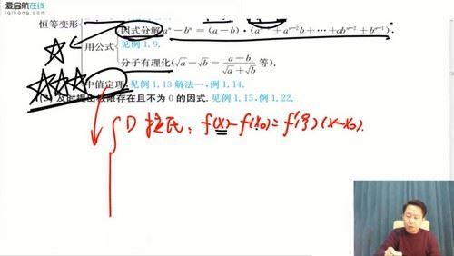 启航龙图2021考研高等数学张宇强化班(29.4G高清视频)百度网盘