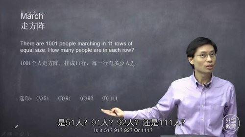 罗博深小学数学青少年数学思维分级课程(3-4年级数感-Level 1)(高清视频)百度网盘