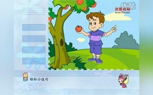洪恩之《宝宝学汉字》0-9岁 百度网盘下载