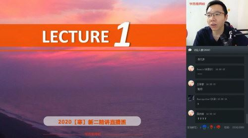 2020初一英语直播箐英班寒假班 刘飞飞新概念二精品班(高清视频)百度网盘
