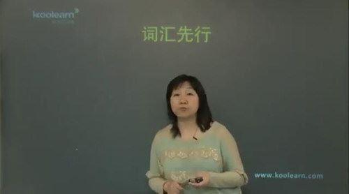 GRE词汇速记技巧(讲师:赵丽 课时:2)百度网盘