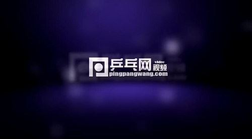 蝴蝶乒乓球教学片18集全(高清视频)百度网盘