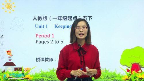 学费全免网人教新起点五年级英语下册(高清视频)百度网盘