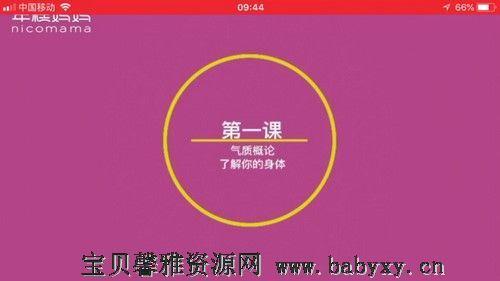年糕妈妈减龄法宝(完结)(3.02G高清视频)百度网盘