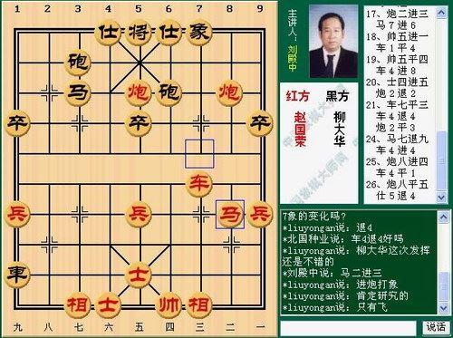 中国象棋大师网视频讲座(标清rmvb格式)百度网盘