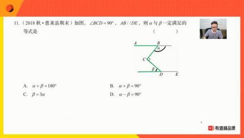 2020新初三孟亚飞数学亡羊补牢(完结)(3.68G高清视频)百度网盘