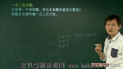 网校朱韬初二暑假数学竞赛班预习领先班(完结)(2.92G高清视频)百度网盘