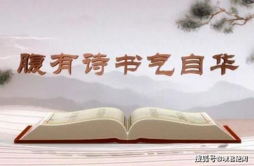 腹有诗书气自华,一生必背的200个千古名句 百度网盘