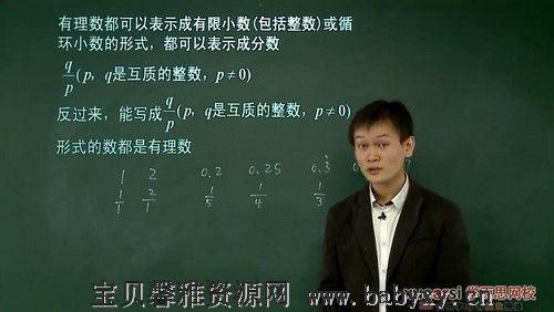 网校朱韬初一春季数学竞赛班(完结)(2.80G高清视频)百度网盘
