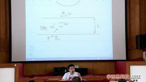 质心教育高中物理-蔡子星全国中学生夏令营(超清45讲)百度网盘