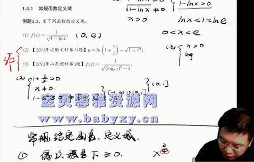 有道2021郭化楠数学双一流一轮(12.5G高清视频)百度网盘