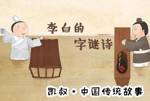 凯叔讲故事《中国传统故事》mp3音频 百度网盘