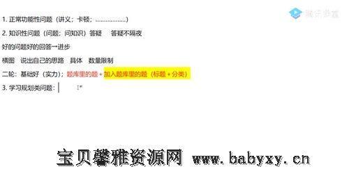 2020高考历史刘勖雯1000题+单题纯享版(61.1G高清视频)百度网盘