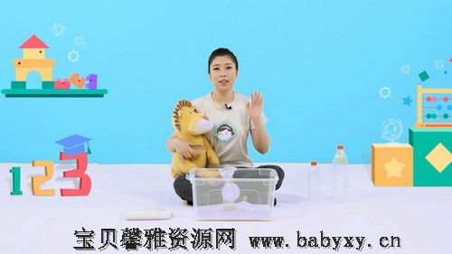 年糕妈妈早教盒子35月龄(完结)(2.44G视频)百度网盘