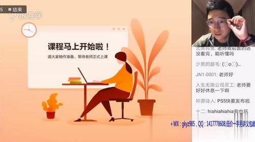 2020徐磊英语语法系统课程(完结)(高清视频)百度网盘