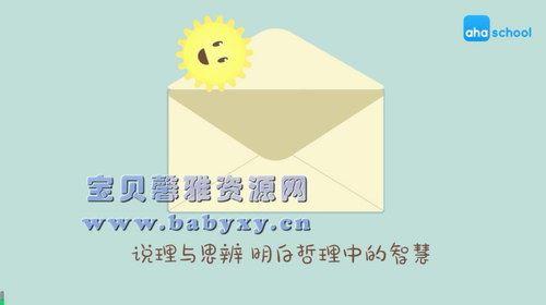 芝麻学社说理与思辨(完结)(高清视频)百度网盘
