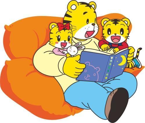 儿童睡前故事《巧虎》MP3免费打包下载 6集