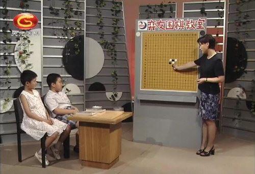 弈友围棋教室50讲(mp4标清打包)百度网盘