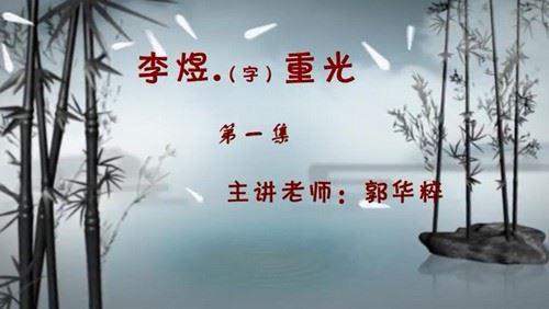 巨人网校大语文四年级精选录播(全年)(13.7G高清视频)百度网盘