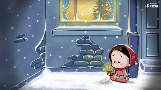 世界著名童话故事《卖火柴的小女孩》MP3免费下载 9集