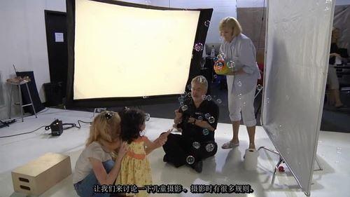 专业儿童棚拍摄影教程(Jack Reznicki中文字幕)百度网盘