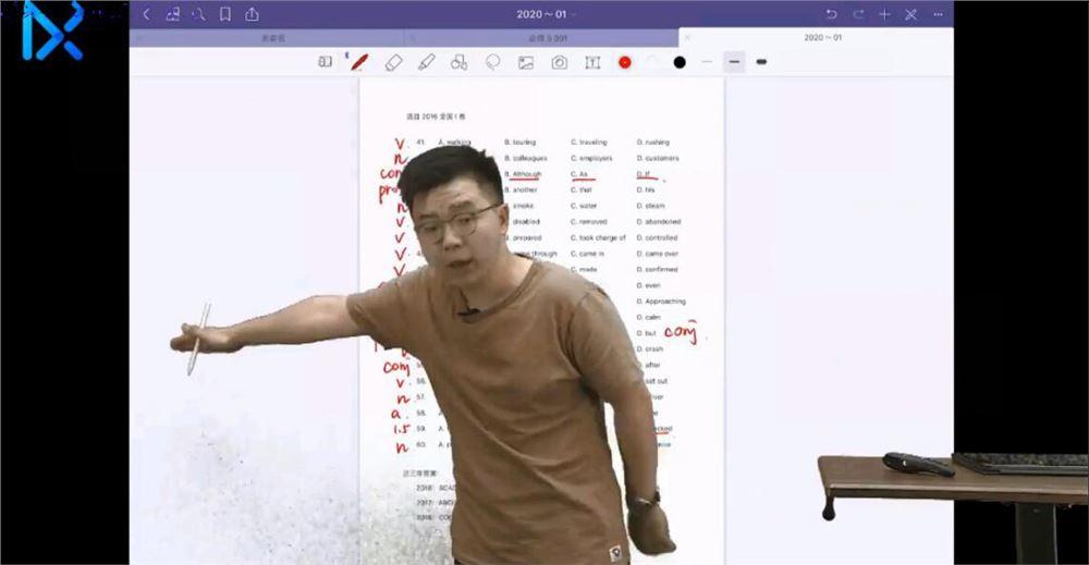 2020乐学英语一轮(高清视频)百度网盘