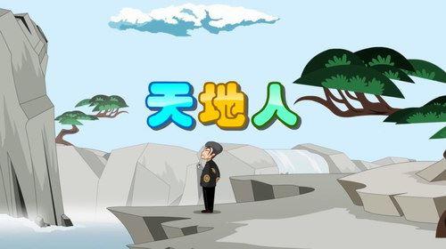 芝麻学社麻豆动漫语文一年级(上)语文动画(40课高清视频)百度网盘